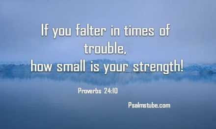 When your Strength is Small